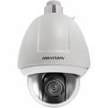 Видеокамера DS-2DF5286-АEL HikVision